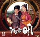 Mutual Affection (VCD) (End) (TVB Drama)