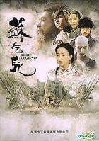 True Legend (DVD-9) (DTS) (China Version)