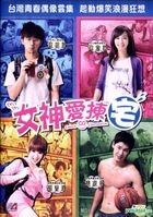 Campus Confidential (2014) (English Subtitled) (DVD) (Hong Kong Version)