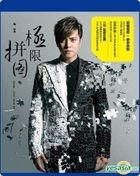 Show Lo Live Tour (Regular Edition) (Blu-ray)