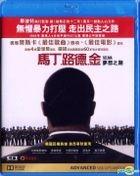 Selma (2014) (Blu-ray) (Hong Kong Version)