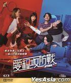 App War (2018) (Blu-ray) (English Subtitled) (Hong Kong Version)