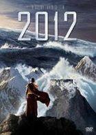 2012 (DVD) (Standard Edition) (Japan Version)