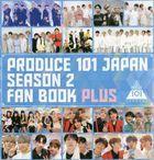 PRODUCE 101 JAPAN SEASON2 FAN BOOK PLUS