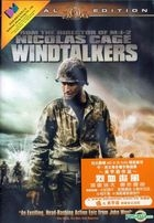 Windtalkers (2002) (DVD) (Special Edition) (Hong Kong Version)