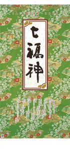 Stems-and-Branches & The Seven Gods of Fortune 2022 Calendar (Japan Version)