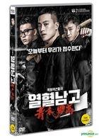 Fist & Faith (DVD) (Korea Version)