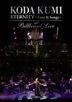 "Koda Kumi ""Eternity - Love&Songs-"" at Billboard Live (Japan Version)"