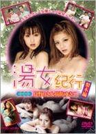 BRW108 Yume Kikou (4) - Nashiki Hen : Tsukino Risa & Suou Yukiko (DVD) (Japan Version)