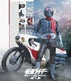 MASKED RIDER BLU-RAY BOX 1 (Japan Version)