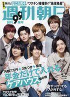 Weekly Asahi 20082-06/11 2021