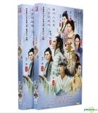 Hua Xu Yin: City of Desperate Love (2013) (H-DVD) (Ep. 1-52) (End) (China Version)