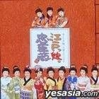 Morning Musume.No Musical Edokko.Chushingura Original Cast Version(Japan Version)