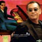 Shanghai, New York (Vinyl LP) (限量珍藏版)