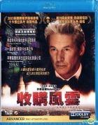 Arbitrage (2012) (Blu-ray) (Hong Kong Version)