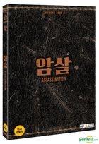 复国者联盟 (2015) (DVD) (两碟装) (普通版) (韩国版)