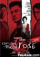 Christmas Rose  (2013) (DVD) (Malaysia Version)