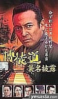 bakutodoushuumeihirou