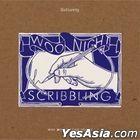 hathaw9y EP Album Vol. 2 - Woo Scribbling Night