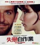 Silver Linings Playbook (2012) (VCD) (Hong Kong Version)