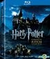 Harry Potter Complete 8-Film Collection (Blu-ray) (11 Discs) (Hong Kong Version)