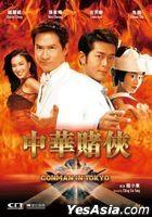 Conman In Tokyo (2000) (DVD) (Hong Kong Version)