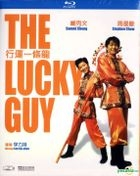 The Lucky Guy (1998) (Blu-ray) (Hong Kong Version)