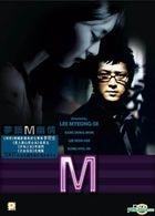 M (DVD) (English Subtitled) (Hong Kong Version)