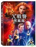 X-Men: Dark Phoenix (2019) (DVD) (Taiwan Version)