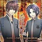 Hiiro no Kakera Character Song Series Vol.1 (Japan Version)