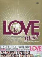 Love Best Karaoke (2DVD)