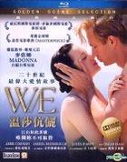 W.E. (2011) (Blu-ray) (Hong Kong Version)