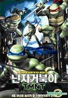 Teenage Mutant Ninja Turtle (DVD) (DTS) (Korea Version)