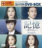 Memory (DVD) (Box 1) (Compact Edition) (Japan Version)