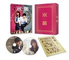 Hyouka: Forbidden Secrets (Blu-ray) (Limited Edition) (Japan Version)