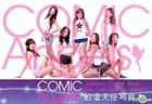 COMICS Angels Issue 01 Photobook