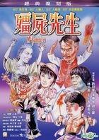 僵尸先生 (1985) (DVD) (经典复刻版) (香港版)