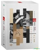 Ang Lee's Father Trilogy (DVD) (Remastered Edition) (Taiwan Version)