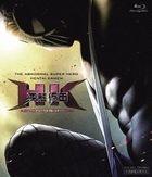 HK: Forbidden Superhero (Blu-ray) (Japan Version)