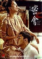 Secret Love Affair (DVD) (Ep.1-16) (End) (Multi-audio) (English Subtitled) (JTBC TV Drama) (Singapore Version)