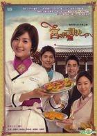 Feast of the Gods (DVD) (End) (Multi-audio) (MBC TV Drama) (Taiwan Version)
