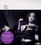 Listen to Jane Z Live (Taiwan Version)