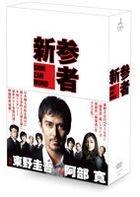 Shinzanmono (DVD Box) (Japan Version)