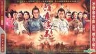 Sui Tang Yan Yi (DVD) (Part I) (To be continued) (China Version)
