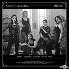 Girls' Generation-Oh!GG Single Album - Lil' Touch (Kihno Album)