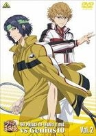 The Prince of Tennis II OVA vs Genius10 Vol.2 (DVD) (Limited Edition)(Japan Version)