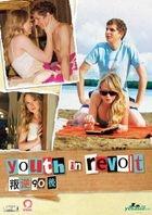 Youth In Revolt (2009) (DVD) (Hong Kong Version)