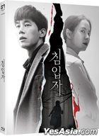 Intruder (Blu-ray) (Normal Edition) (Korea Version)