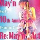 Re:May'n☆Act (Japan Version)