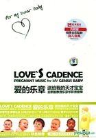 Love's Cadence Pregnant Music For My Genius Baby DSD (China Version)